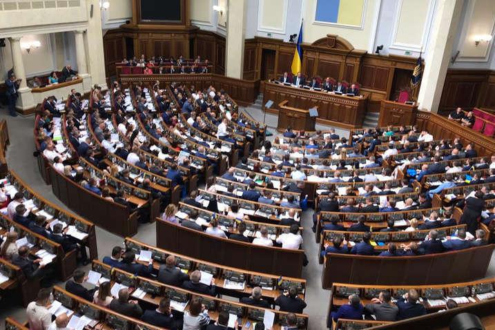 <p>За законопроєкт про столицю проголосували 244 народні депутати Об этом сообщает <a href=
