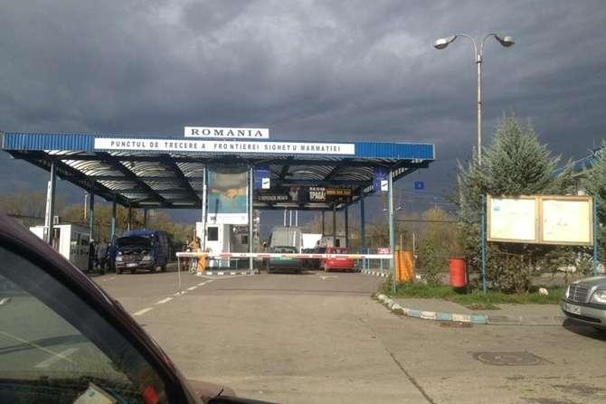 КПП «Солотвино – Сігету Мармаріце» — Між Закарпаттям та Румунією планують відкрити ще один контрольно-пропускний пункт