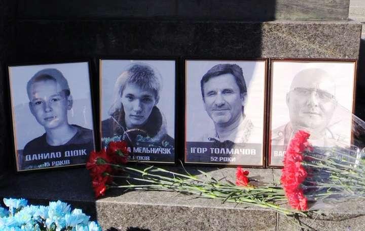 22 лютого 2015 року у Харкові стався теракт, в якому загинуло чотири людини, в тому числі 15-річний патріот Данило Дідік — Активісти закликають владу не допустити обміну з РФ сепаратистів, причетних до теракту в Харкові