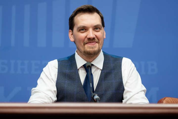 Прем'єр-міністр Олексій Гончарук — Список мрій прем'єра Гончарука. Що не так з програмою уряду?