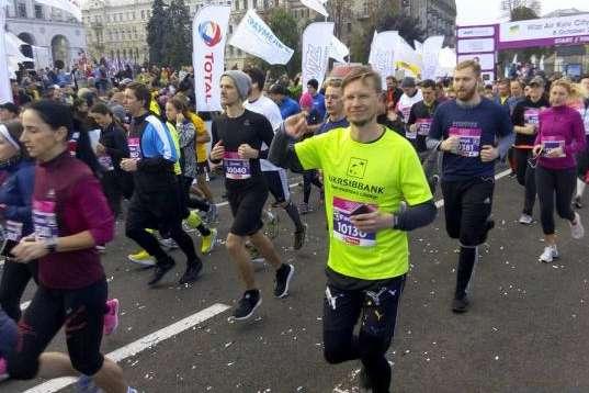 <span>Київський міжнародний марафон Wizz Air Kyiv City Marathon відбудеться в Києві 5-6 жовтня</span> — Поліція оприлюднила схему перекриття руху в Києві через марафон