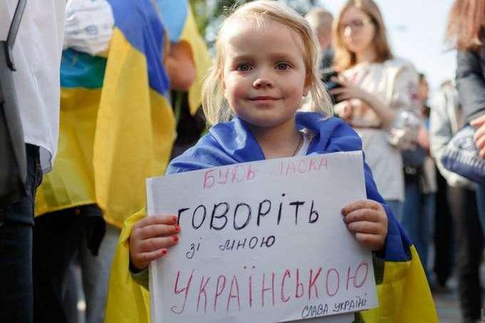 Школи, де зараз навчання ведеться російською, перейдуть на українську у вересні 2020 року — З наступного року російськомовні школи перейдуть на українську – міністр