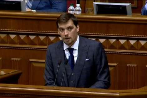<span>Прем'єр-міністр Олексій Гончарук</span> — Гончарук назвав «ненормальним» режим роботи Ради