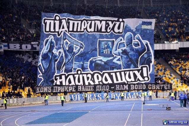 Для ультрас«Динамо» такі акції є традиційними — До Покрови динамівські ультрас проведуть благодійну акцію