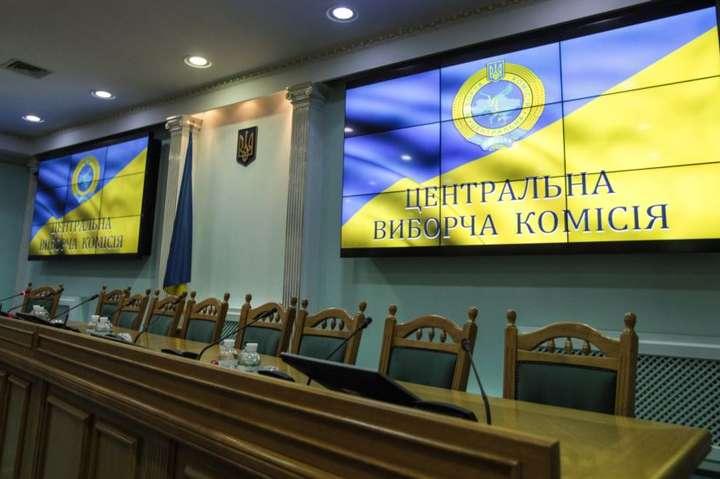 Засідання ЦВК відбудеться 5 жовтня о 12.00 — Нова ЦВК завтра знову збереться на засідання