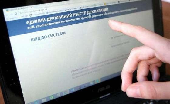 НАЗК почало відкривати декларації військових прокурорів