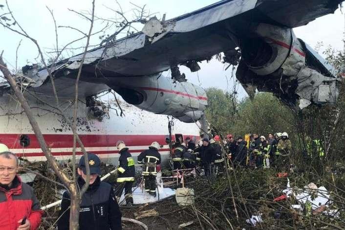 <p>Жертвами аварії літака стали п'ятеро людей Об этом сообщает <a href=
