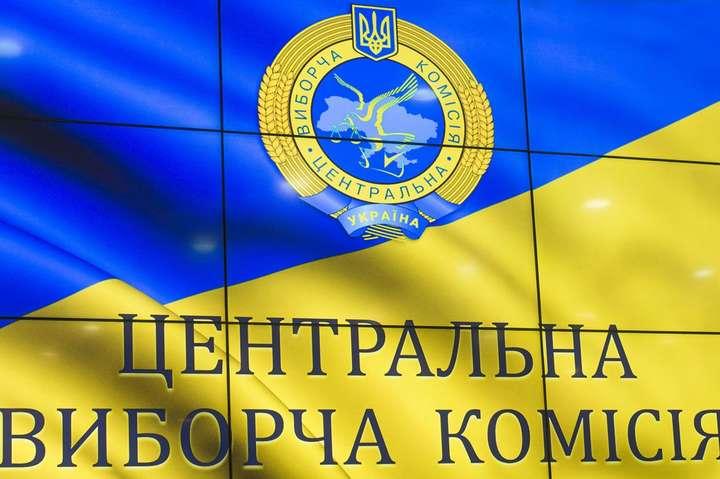 У «Слузі народу» анонсували новий закон про ЦВК