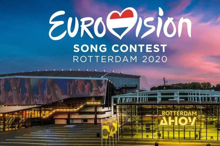 <p>Урамках нової стратегії Нідерланди стануть офіційним брендом на пісенному конкурсі «Євробачення» Об этом сообщает <a href=
