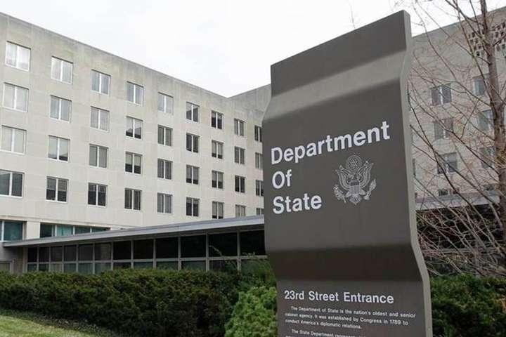 Державний департамент США — Імпічмент Трампа: Держдеп США відповів на запит Конгресу