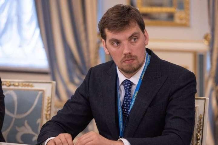 Прем'єрміністр України Олексій Гончарук — Гончарук відзвітував про тиждень роботи уряду