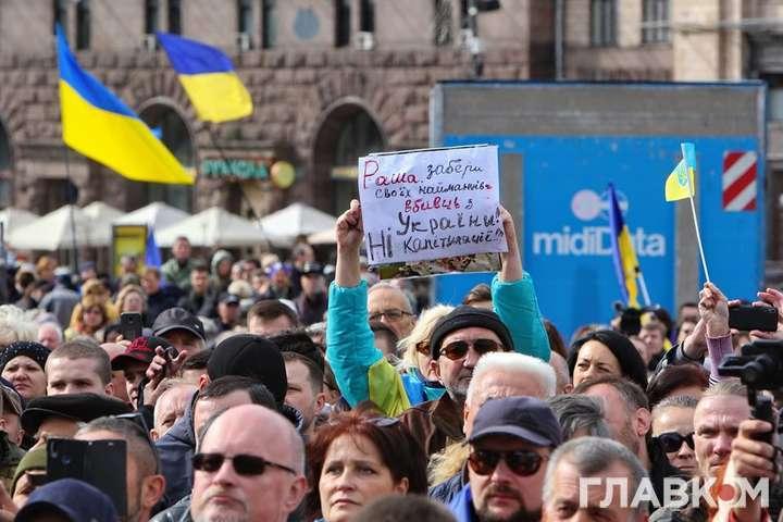 Протести в столиці завершилися, порушень порядку не зафіксовано — Поліція: акція протесту у Києві пройшла без правопорушень