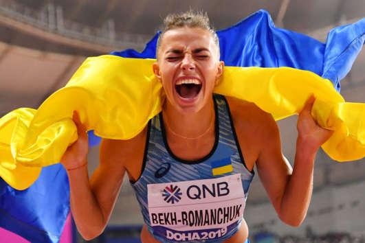 Марина Бех-Романчук досягла головної звитяги в кар'єрі — Марина Бех-Романчук принесла Україні другу медаль чемпіонату світу з легкої атлетики