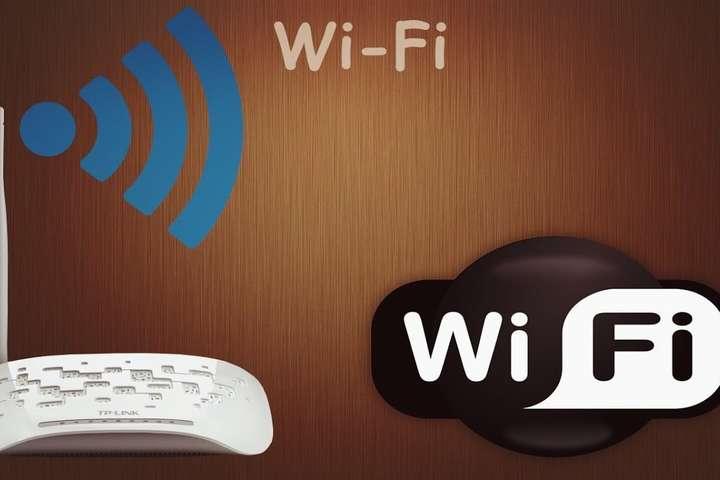 Люди навчилися бачити крізь стіни за допомогою Wi-Fi