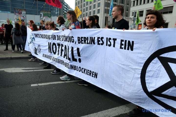 Кліматичні активісти заблокували центр Берліна