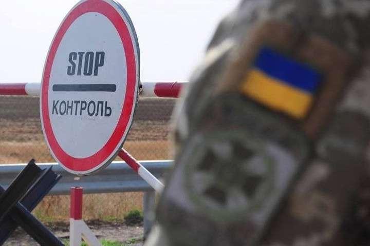 Зеленський доручив Кабміну розглянути спрощення перетину пунктів пропуску на Донбасі