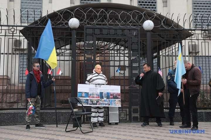 Акція біля посольства РФ у Києві, 7 жовтня