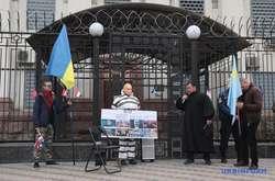 Фото: — Акція біля посольства РФ у Києві, 7 жовтня