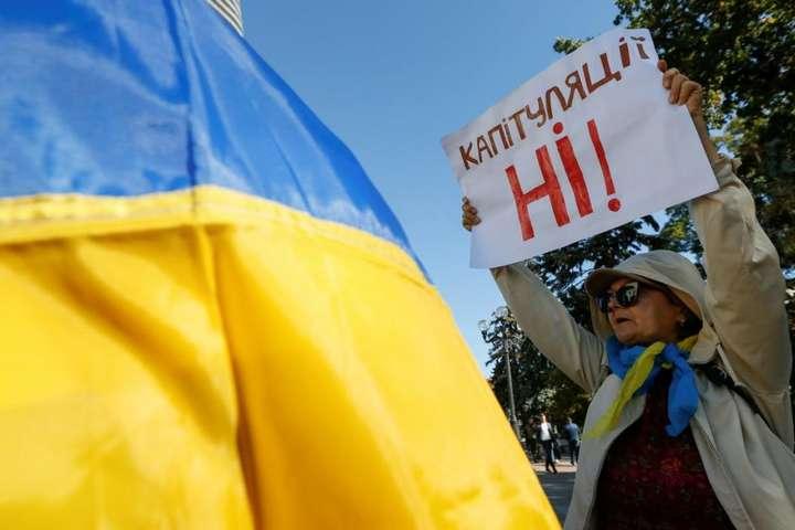 Українці в Португалії провели акцію «Ні капітуляції!»