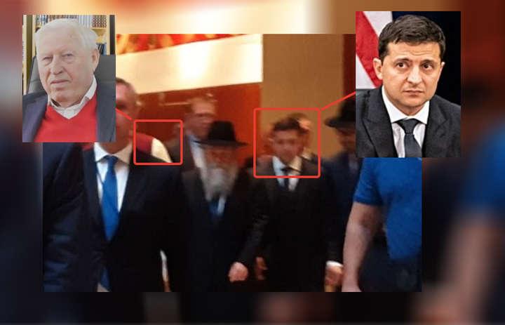 ЗМІ інформують, що зустріч відбулася в ресторані «Російська чайна» — ЗМІ: у США Зеленський зустрічався з Кисліним, якого пов'язують з відмиванням грошей соратників Януковича