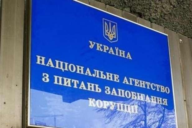 НАЗК виявило ознаки кримінального правопорушення у деклараціях судді та ексголови Березівської РДА