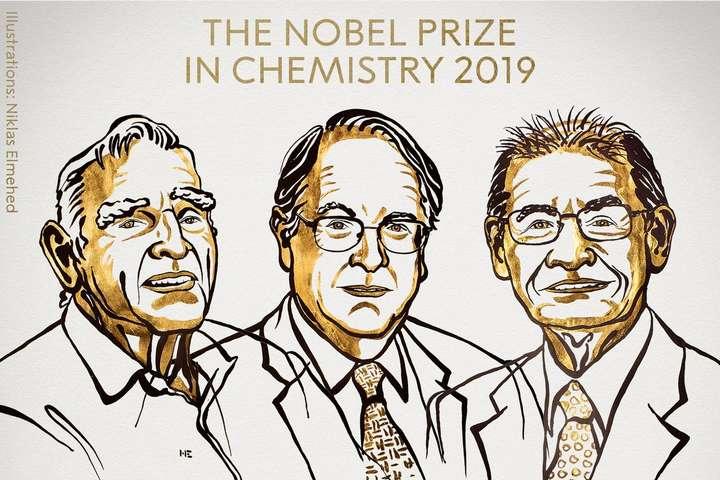 Джон Б. Гуденаф, М. Стенлі Віттінгем і Акіра Йошино 9 жовтня отримали Нобелівську премію — Нобелівську премію з хімії вручили розробникам літій-іонних батарей
