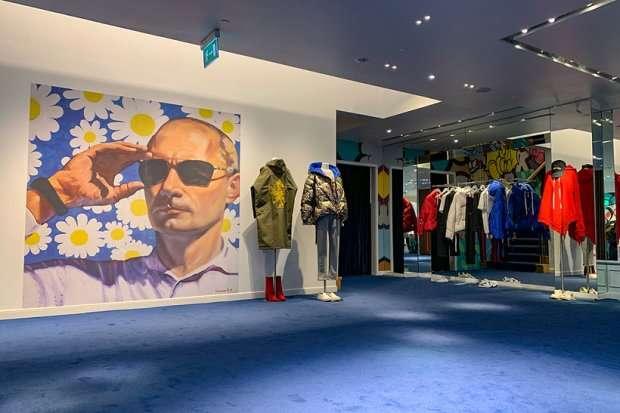 В Москве открыли магазин, полностью посвященный Путину