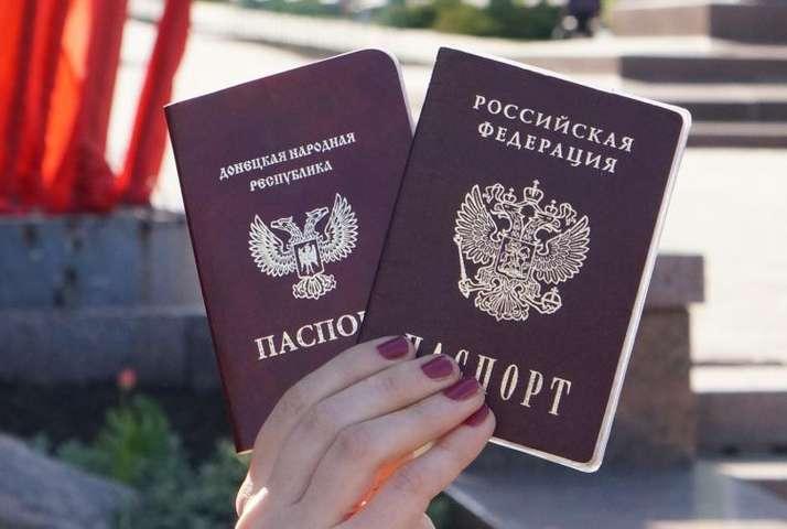 «Зрада скасовується»: німецьким консульствам наказано не визнавати російські паспорти з Донбасу