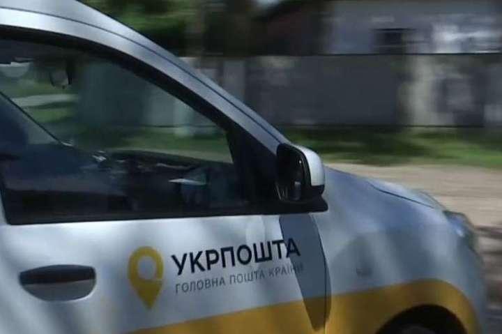Кабмін планує розвивати мобільні відділення «Укрпошти»