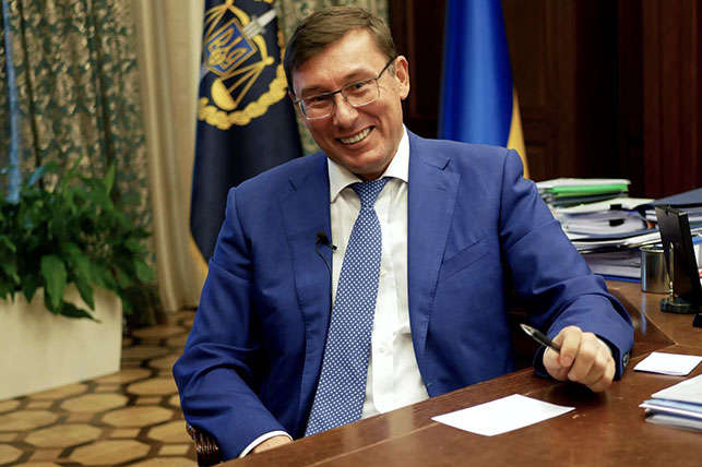 Колишній генпрокурор Юрій Луценко - Помста через роки. Черновецький не зміг заборонити Луценку їздити за кордон і «вчити там англійську»