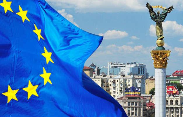 Європейські інституції сьогодні презентують проєкти для України