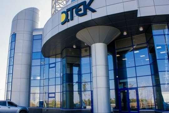 ДТЕК вже співпрацює з понад 20 європейськими компаніями в сфері трейдингу енергоресурсами - генеральний директор компанії - ДТЕК розширює співробітництво з ЄС: стартують поставки електроенергії в Хорватію