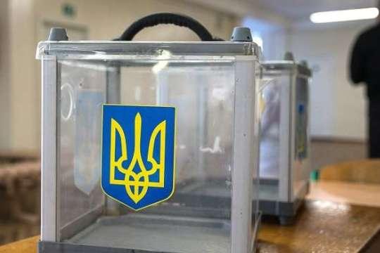 ЦВК призначила місцеві вибори в 86 об'єднаних територіальних громадах