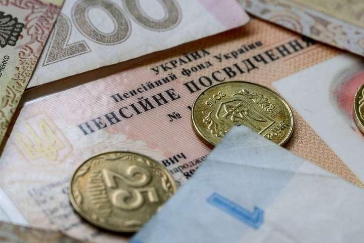 У Раді пропонують спростити отримання пенсій переселенцями
