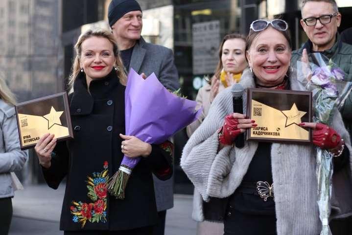 Талант актрис Кадочникової та Вітовської увіковічнили на Площі зірок - Дві українські актриси отримали іменні зірки на Площі зірок у Києві