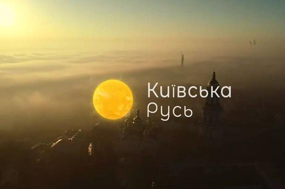 Новими ведучими на відновленому телеканалі «Київська Русь» будуть кремлівські пропагандисти