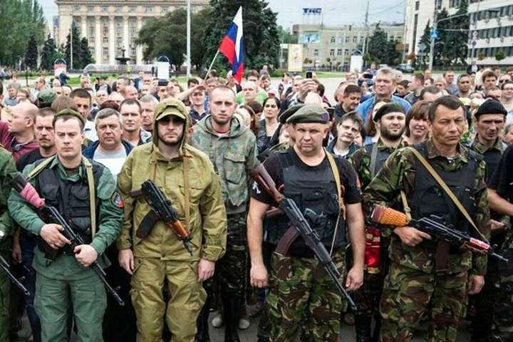 Незаконні збройні формування «Л/ДНР» - «Народна міліція» на Донбасі: українців попередили про нову загрозу