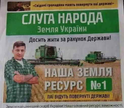 Земля розбрату. Розкол «Слуги народу» почнеться з Чернігова?