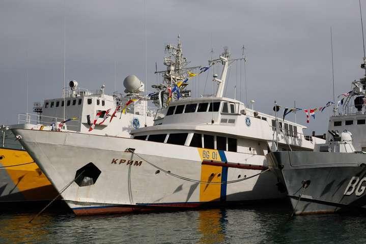 Украинские власти нашли применение для яхты, построенной для Брежнева (фото)