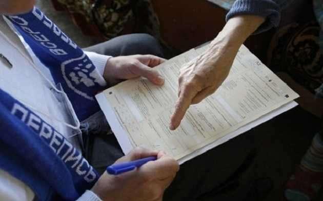 Місія ОБСЄ з'ясувала деталі «перепису населення» на окупованому Донбасі