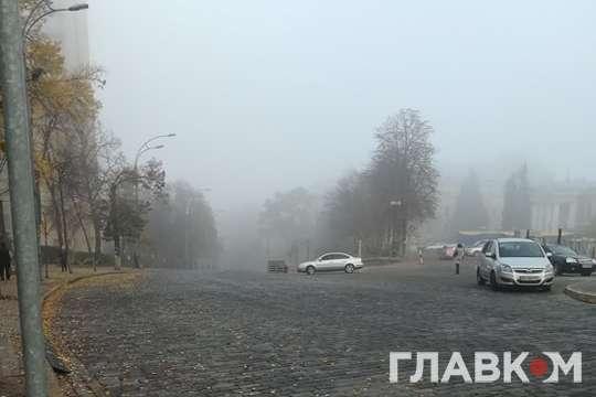Столицю вранці накрив туман: оголошено жовтний рівень небезпеки