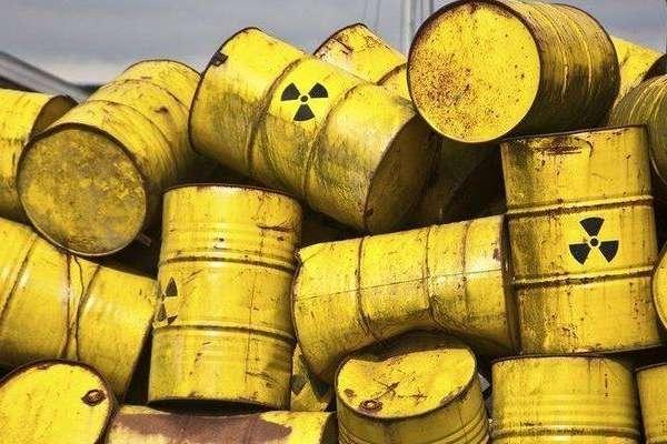 Рада внесла зміни до законодавства про поводження з радіоактивними відходами