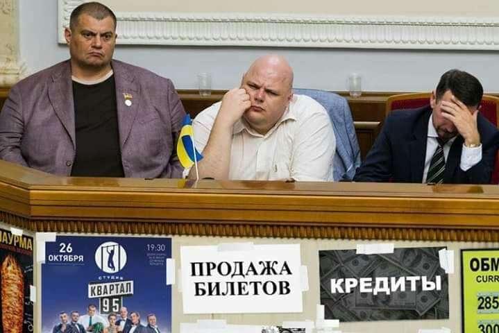 Назначение Ермака главой ОП усилит влияние Путина на Зеленского, - Билецкий - Цензор.НЕТ 3969