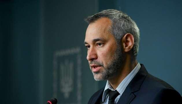 Генпрокурор анонсував результати у справах нападу на активістів