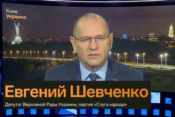 «Слуга народу» Шевченко став зіркою російського пропагандистського шоу