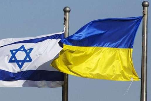 Посольство Ізраїлю в Україні відновлює роботу після протесту