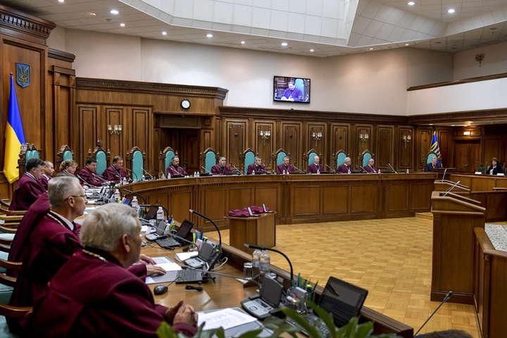 Конституційний суд України складається з 18 суддів — Нові судді Конституційного суду України складуть присягу 5 листопада