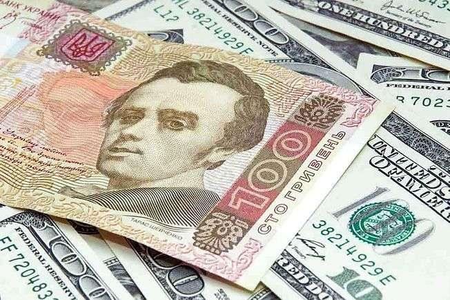 НБУ встановив офіційний курс гривні на сьогодні
