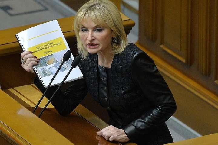 За інформацією джерел ЗМІ, Ірина Луценко вже направила відповідну заяву в апарат Ради
