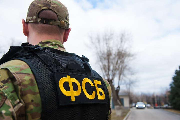 ФСБ вербує українців, які їздять в окупований Крим – контррозвідка